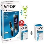 Accu-Chek Combo Pack of Guide Wireless Blood Glucose Monitoring System with 10 Strip Free & Acc